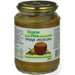 Kozhen Den Russian Mustard