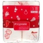 Towel Auchan Auchan paper