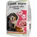 Kozhen Den With Meat Dry For Dogs Food