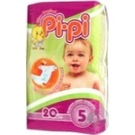 Pi-Pi Size 5 Junior Baby Diapers