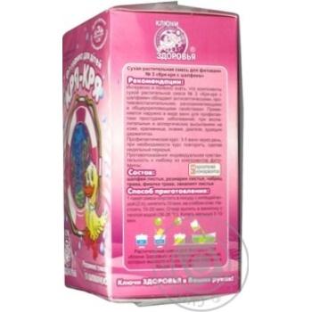 Фітованна Кря-кря для дітей з шавлією 90г - купити, ціни на Ашан - фото 2