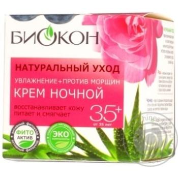 Крем ночной Биокон Увлажнение+ против морщин 50мл