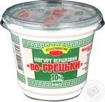 Йогурт Волошкове поле По-грецьки вершковий 10% 200г пластиковий стакан Україна