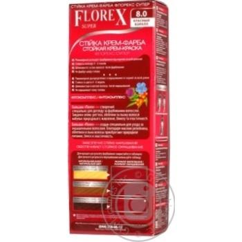 Крем-краска Florex для волос цвет красный коралл - купить, цены на Ашан - фото 3