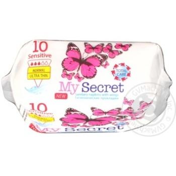 Прокладки My Secret гигиенические ультратонкие с крылышками 10шт
