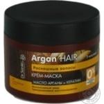 Крем-маска Dr.Sante Argan Hair Розкішне волосся олія аргани і кератин відновлення для пошкодженого волосся 300мл