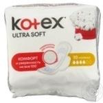 Прокладки Kotex ExtraSoft Normal ультратонкие с крылышками 4 капельки 10шт