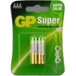 Батарейки GP Super Alkaline 1.5V AAA 2шт