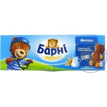 Barni Bear With Milk Cake Biscuit - buy, prices for Auchan - image 7