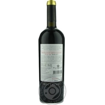 Bostavan Rara Neagra Cabernet Sauvignon red dry wine 13% 0,75l - buy, prices for Novus - image 3