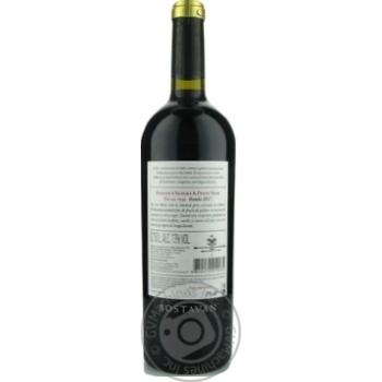 Вино Bostavan Dor Feteasca Neagra Pinot Noir красное сухое 13% 0,75л - купить, цены на МегаМаркет - фото 2