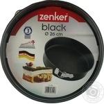 Форма для выпечки Fackelmann Zenker Black разборная круглая d26см