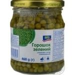 Aro canned pea 460g