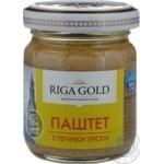 Riga Gold cod-liver 95g