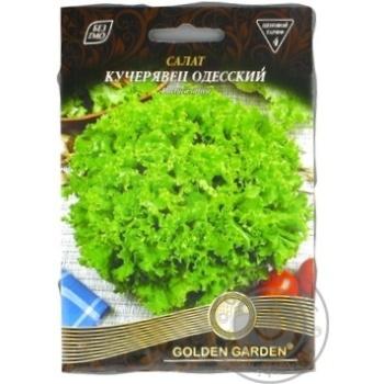 Seed Golden garden 10g