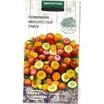 Semena Ukrayiny Helichrysum Low Mix 0,2g