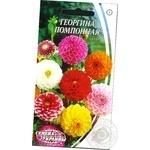 Насіння Квіти Жоржина помпонна суміш Семена украины 0,3г