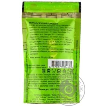 Перец Черный горошек Saldva 25г - купить, цены на Novus - фото 4
