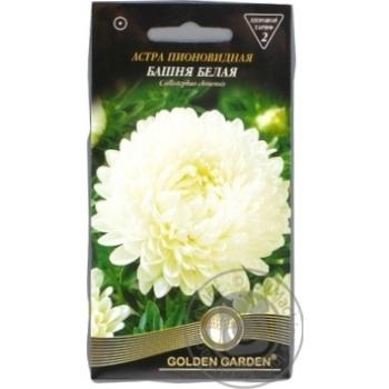Насіння Квіти Айстра піоновидна Башта біла Golden Garden 0,25г