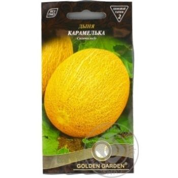 Golden Garden Melon Caramel Seeds 2g in stock