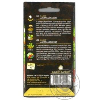 Насіння Салат Австралійський Golden Garden 1г - купить, цены на Novus - фото 6