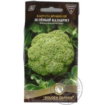 Семена Golden Garden Капуста брокколи Зеленый Калабриз 0,5г