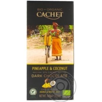 Шоколад черный Cachet органический с ананасом и кокосом 57% 100г