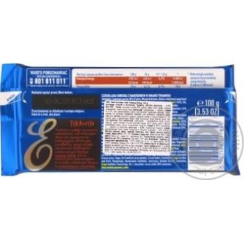 E.Wedel Dark Chocolate with Tiramisu Filling 100g - buy, prices for Auchan - photo 2