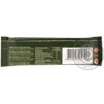 Ірис тиражений напівтвердий з альбуміном яблуками та вітаміном С Жайвір40г - купити, ціни на Novus - фото 2