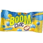 Dragee peanuts Boom choc 50g - buy, prices for MegaMarket - image 3