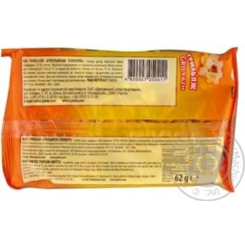 Грильяж Жайвир попкорн 62г - купить, цены на Novus - фото 2