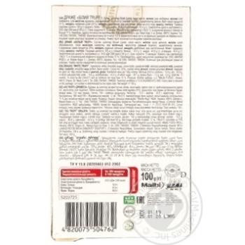 Драже Любимов Мигдаль в білому трюфелі 100г - купити, ціни на Novus - фото 2