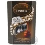 Конфеты Линдт Линдор 200г