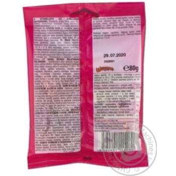 Конфеты желейные Juicee Gummee Червячки 80г - купить, цены на Восторг - фото 2