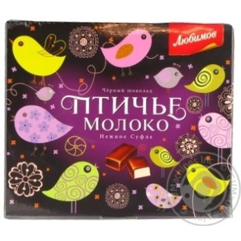 Lyubimov Bird's Milk Souffle in Dark Chocolate Candy 150g - buy, prices for Auchan - image 3