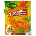 Spices Kamis for chicken 70g