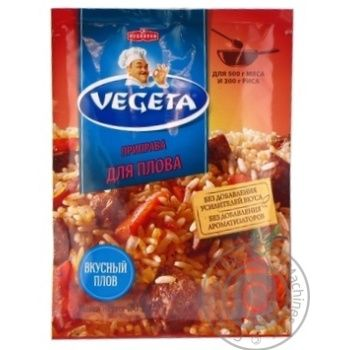Spices Vegeta to pilaf 30g packaged