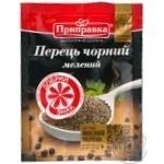 Pripravka ground black pepper 20g