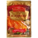 Spices Red hot maestro for chicken 30g