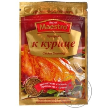Приправа Red Hot Maestro к курице 25г