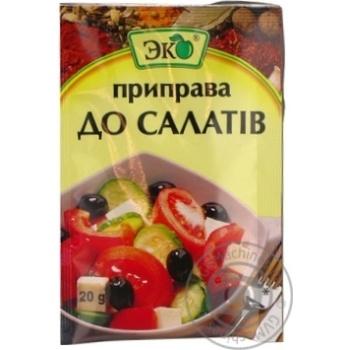 Приправа Эко для салатов 20г
