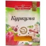 Pripravka turmeric spices 15g