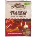Spices Do smaku! Pepper mix with garlic 25g