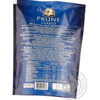 Magic in chocolate dried prunes 150g - buy, prices for MegaMarket - image 2