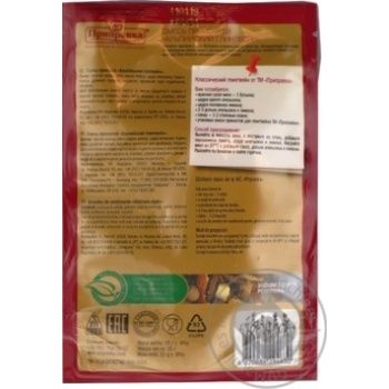 Pripravka for mulled wine spices 15g - buy, prices for Novus - image 4