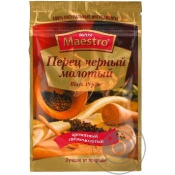 Приправа Перец чорний мелений Red Hot Maestro 15г