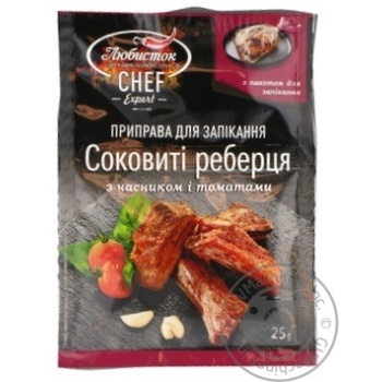 Spices Lyubystok with tomatoes for ribs 25g