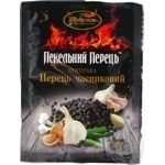 Spices Lyubystok garlic 30g