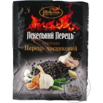 Перец Любисток Адский перец чесночный 30г