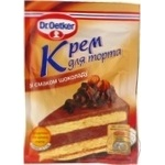 Cream Dr.oetker chocolate for desserts 55g